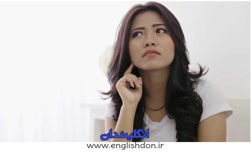 در تقویت مکالمه زبان انگلیسی، هر طور شده صحبت کرده و جمله سازی نمایید.