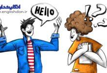 تقویت لیسنینگ زبان انگلیسی listening improvement