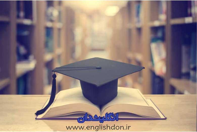 بهترین راه یادگیری لغات انگلیسی با استفاده از متن یا همان ریدینگ انگلیسی