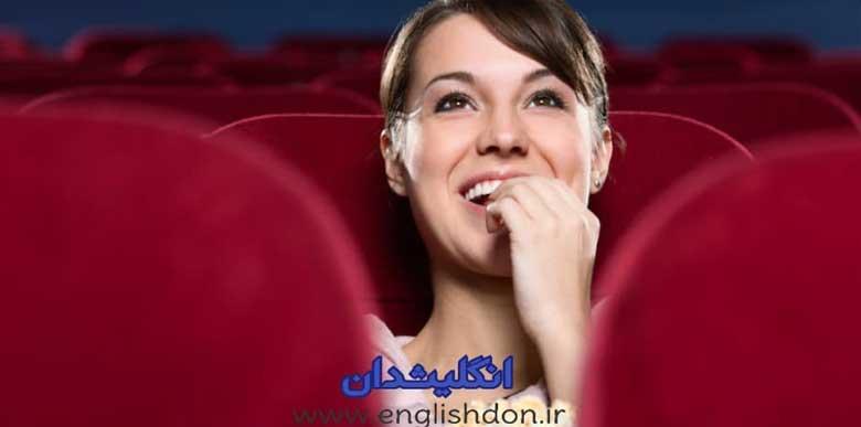 یادگیری کلمات انگلیسی با فیلم و سریال
