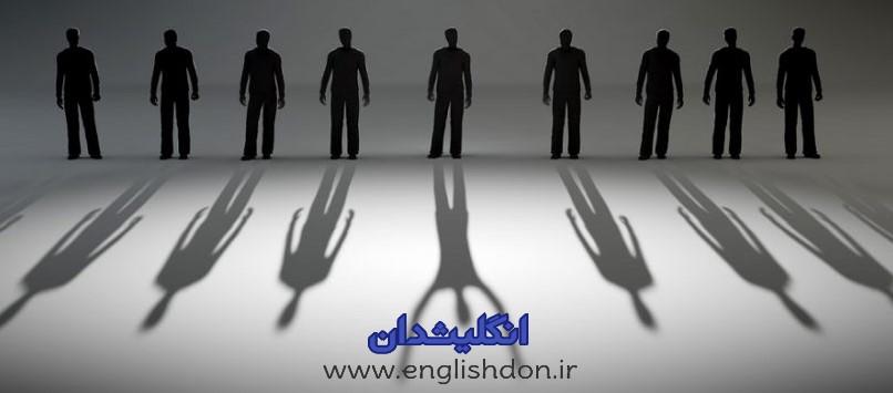 تقویت مهارت لیسنینگ انگلیسی با تکنیک سایه shadowing