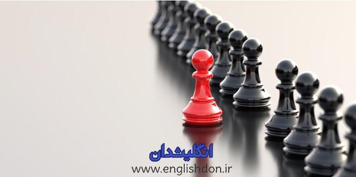 وجه تمایز تدریس خصوصی زبان انگلیسی در انگلشدان
