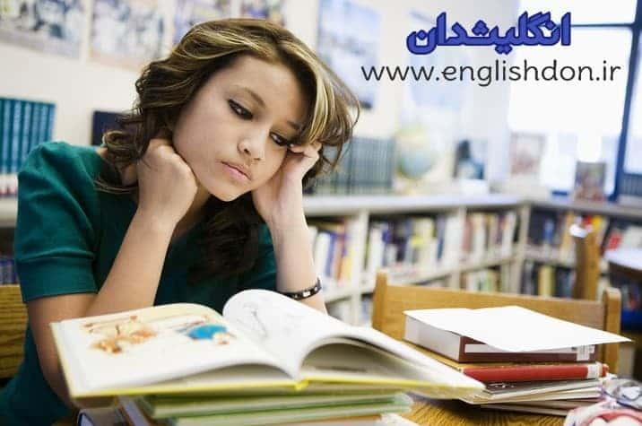 دلایل فراموشی زبان انگلیسی چیست
