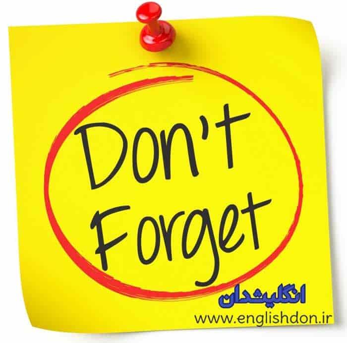 چگونه زبان انگلیسی را فراموش نکنیم؟