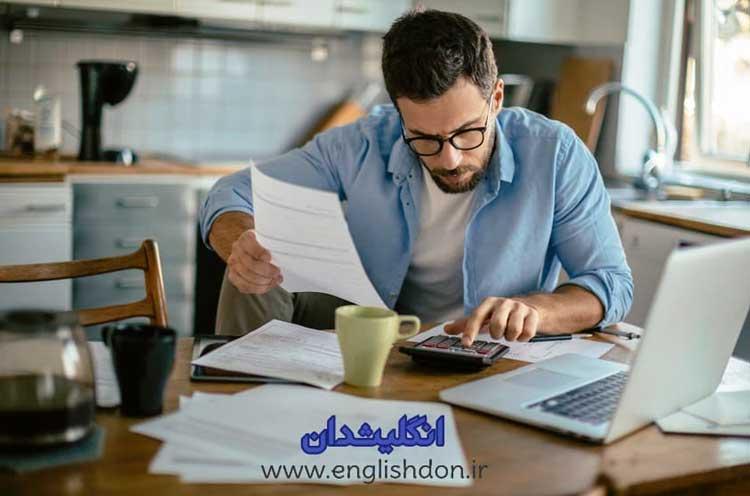هزینه تدریس خصوصی زبان انگلیسی انگلیشدان