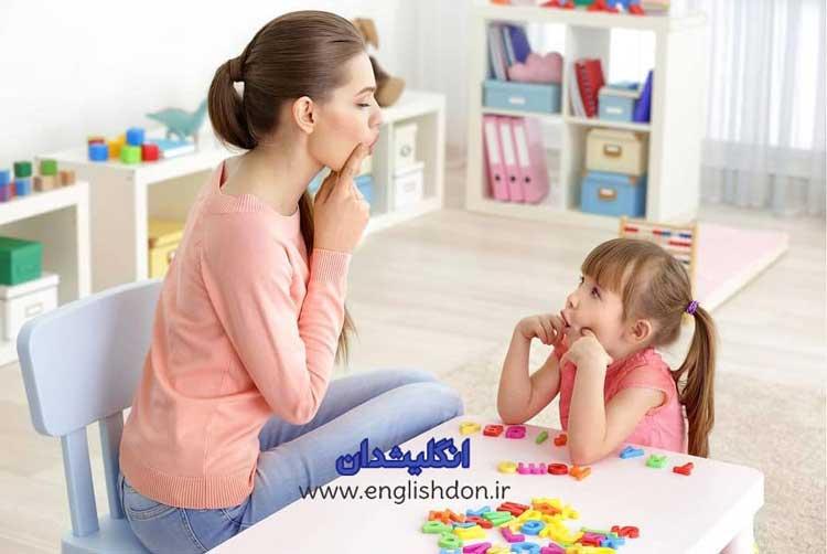 آموزش زبان انگلیسی در خانه را تجربه کنید