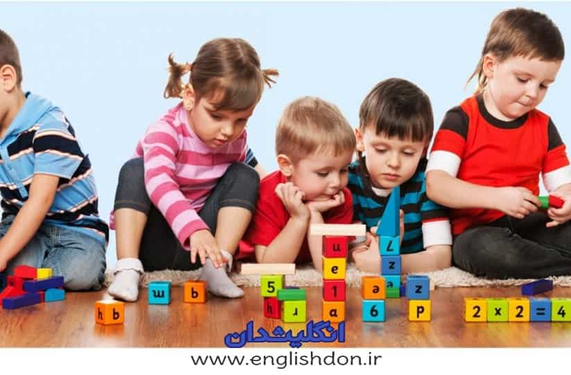 تدریس خصوصی زبان کودکان