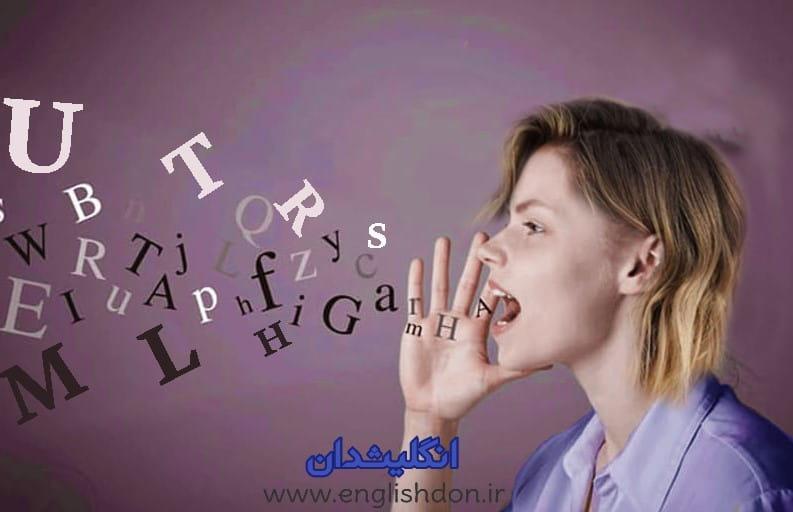 محوریت تدریس خصوصی مکالمه زبان انگلیسی انگلیشدان، آموزش مکالمه انگلیسی است